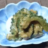 餅 レシピ 人気 一関 もちのまち 餅の町 大林製菓 餅文化 ゴーヤ